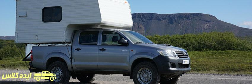 ایده گلاس تولید کننده کابین عقب وانت و اتاق عقب خودروهای باری